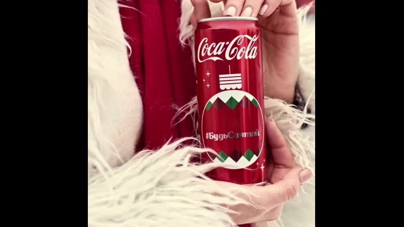 Coca Cola Caravan Нижний Новгород