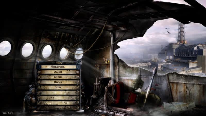 Харитон в Зоне отчуждения 1 серия Салам Болота