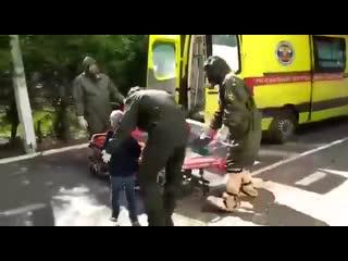 Изоляция ребёнка