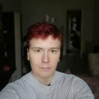 Елена Разутова