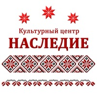 Логотип НАСЛЕДИЕ Культурный центр КРАСНОЯРСК
