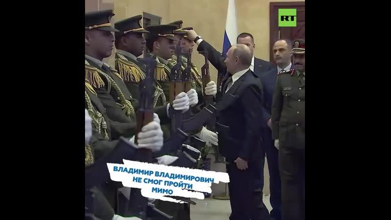 Путин и фуражка Владимир Путин во время визита в Палестину поднял упавшую фуражку военнослужащего почетного караула