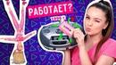 Барби с кассетой 1996 года! Workin Out Barbie обзор и распаковка