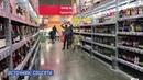 Видео: В Нижнекамске студент облил себя пивом и обсыпал мукой в супермаркете