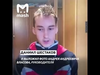 """В скандале с фото нацистов на онлайн-акции """"Бессмертный полк"""" новые фигуранты"""