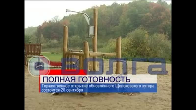 В Нижнем Новгороде проверили готовность к открытию второй очереди благоустройства озёр Щёлоковского хутора