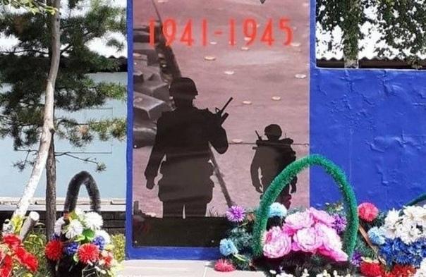 На памятнике погибшим в Великую Отечественную войну появились солдаты НАТО На памятнике погибшим в Великую отечественную войну в поселке Дипкун Тындинского района после реставрации появились