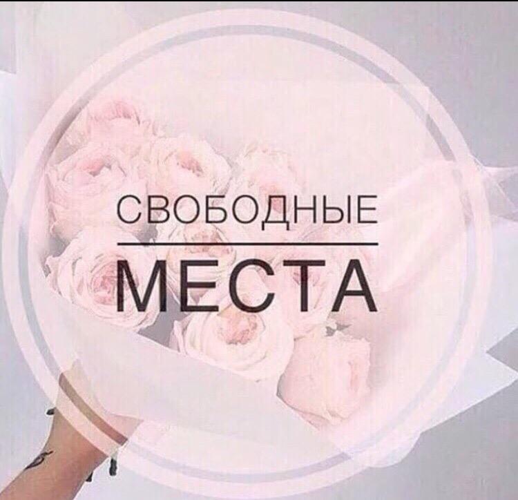 Дорогие девушки Краснодара