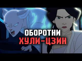 МонстрОбзор сериала Любовь, смерть и роботы: Доброй Охоты (8 серия)