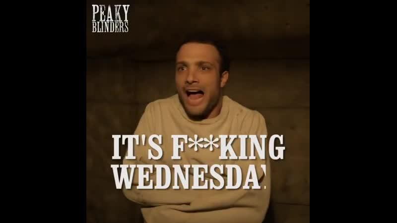Подтвержденный In case you've lost track of what day it is… PeakyBlinders