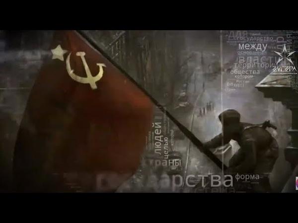 Великая Отечественная война 75 летию Победы посвящается Уроки истории от Александры Петровой
