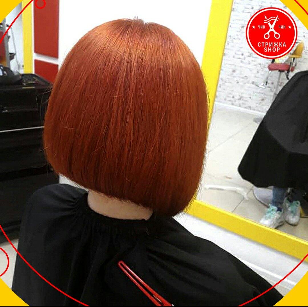❗❗❗Окрашивание волос в Уфе❗❗❗