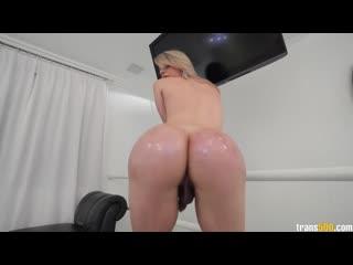 Trans Girl 7 shemale - Trans500 Alicia Brando Cum (Gey шлюха самка TS Ladyboy Трап Sissy Tranny гей анал минет секс порно Porno)