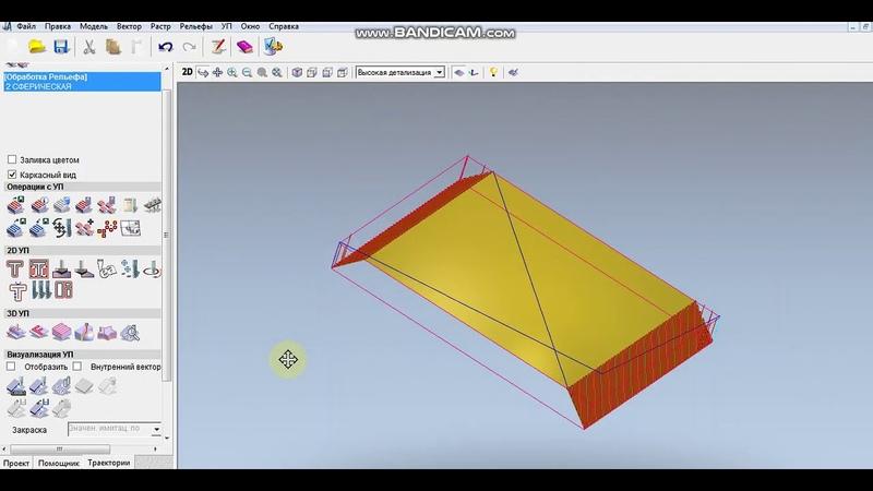 Как делать фаски срезы 45 градусов в ArtCAM