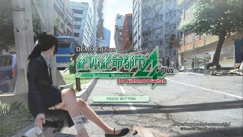 Disaster Report 4 Plus 「絶体絶命都市4 Plus」 First Look at Japanese demo on Nintendo Switch Gameplay