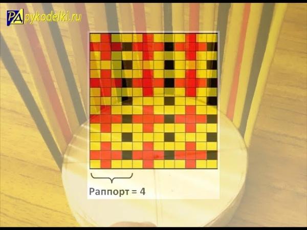 Новые техники в бумажном плетении.Художественная штопка - урок 7Тew weaving techniques