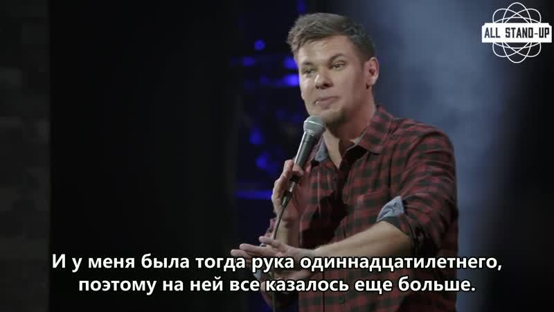 Theo Von: No Offense / Тео Вон: Без обид (2016) [AllStandUp | Субтитры]
