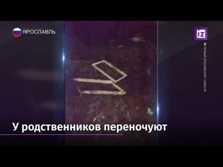 Хлопок газа в Ярославле