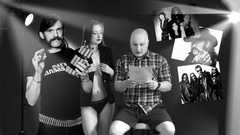 ТОП 5 ЛУЧШИХ групп играющих в стиле Motörhead Самый грязный и рок н ролльный выпуск