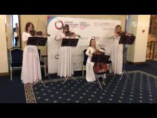 В ДНР международный форум открылся под музыку из Игры престолов