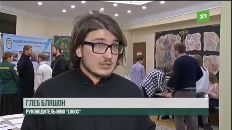 Сюжет о Рождественских чтениях от 31TV.RU