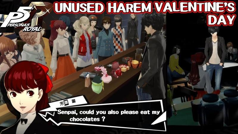 Unused Harem Valentine's Day Persona 5 Royal