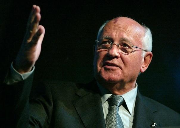 Горбачёв поведал, кто виновен в распаде СССР   Бывший...