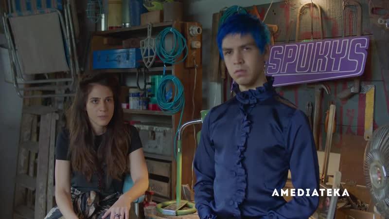 Лос страшилкас Los Espookys 2019 Трейлер сезон 1 русский язык