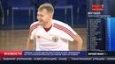 Матч! ТВ . Новости спорта. 18.10.19 - 15:55. Отбор на ЧМ-2020