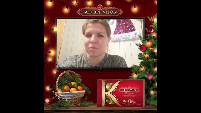 Новогоднее обращение Дарьи Диановой к Elisaveta