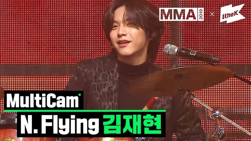 [MMA 2019] 엔플라잉 김재현(N.flying KIM JAE HYUN)_옥탑방(Rooftop)   MultiCam