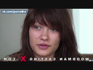 Woodman Milena. Кастинг русской порно звезды. студентку трахнули во все дырочк