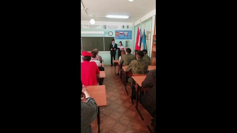 Live Школьный альянс ГБОУ СОШ с Ягодное