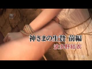 Carib 022211-626_Yui Hatano