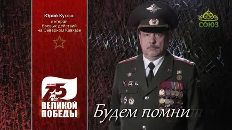 Венедикт Станцев. Под Москвой, в ноябре.