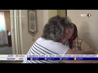 В Стерлитамаке труженица тыла из-за ошибки в паспорте не может добиться причитающихся ей выплат