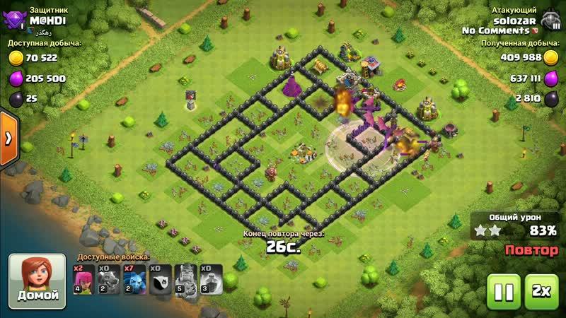 7 ТХ в мастер лиге Второй мастер на 7 ТХ Как набирать кубки на 7 ТХ в Clash of Clans