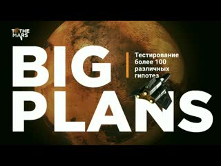 "Финико Иркутск Отзывы: Conference ""How to make money?"" in English / LIVE"