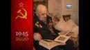 2015 04 – Владимир Семёнович Раскин