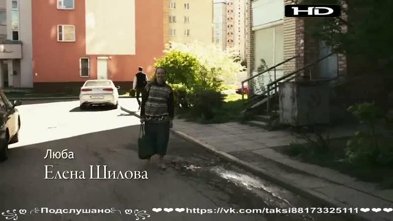 Разведенная и счастливая ОЗЕРО СЛЁЗ Русские мелодрамы 2020 новинки HD 1080Р