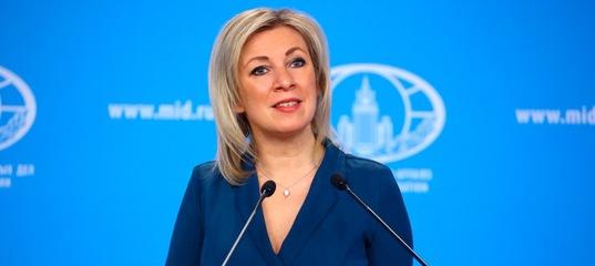 Захарова ответила на угрозу Чехии выслать всех российских дипломатов