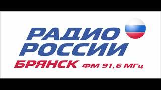 Архивной строкой 100 лет Брянской Губернии эфир 25 03 2020