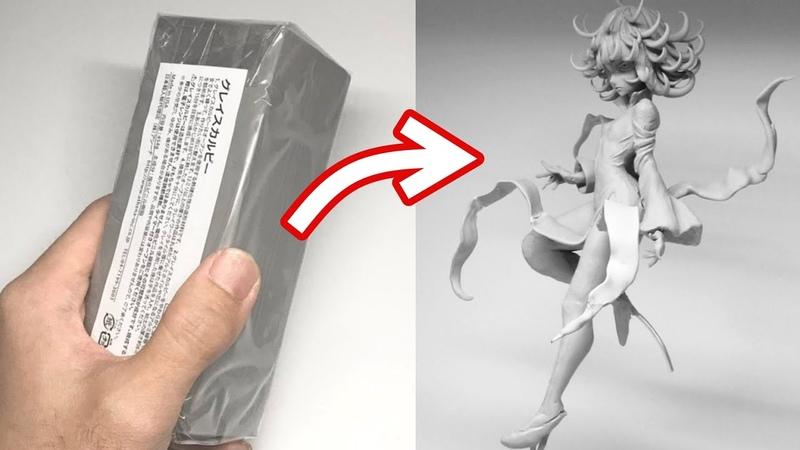 ワンパンマン 戦慄のタツマキのフィギュアを作ってみた フィギュア製作 the Making of Tatsumaki Figure ONE PUNCH MAN