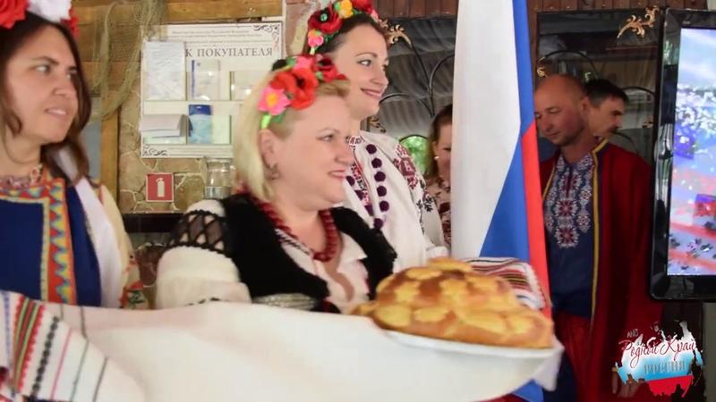 12 июня 2020 года Севастополь Круглый стол обсуждения поправок в Конституцию Российской Федерации