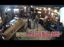 Mr House Husband 2 200530 Episode 155