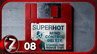 SUPERHOT: MIND CONTROL DELETE ➤ Резвый самурай ➤ Прохождение #8