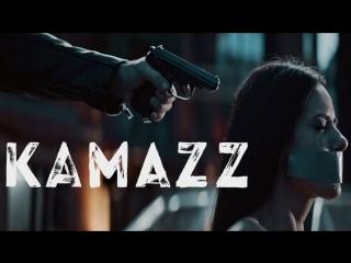 Премьера клипа! Kamazz - Падший ангел () камаз