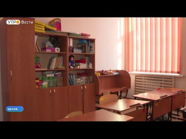 На дистанционное обучение из за коронавируса перевели школу в посёлке Большая Речка Иркутского район