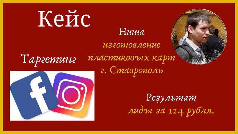 Лиды по 124 рубля на изготовление пластиковых карт., изображение №1