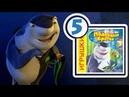 Shark tale   Подводная братва   Прохождение игры   Часть 5   Поднимаем репутацию